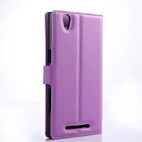 Чехол-кошелёк с подставкой ZTE Zmax Z970