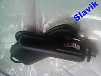 АЗУ Зарядка авто ,штекер 3,5*1,4. 5v 1,5а ампера