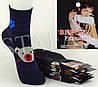 Детские махровые носки L-03-06 8-11 Z. В упаковке 12 пар