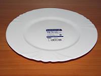 Тарелка десертная Cadix Luminarc