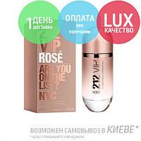 Carolina Herrera 212 VIP Rose. Eau De Parfum 80 ml / Парфюмированная вода Каролина Герера Вип Роуз 80 мл