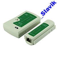Тестер локальной сети, витая пара LAN RJ45 и RJ11. Тестер прозвонка кабеля. Тестер сети RJ45. Тестер прозвонка