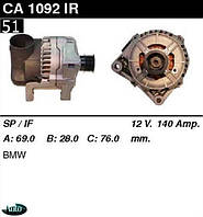 Генератор BMW AUDI  VW 140Amp. CA1092IR