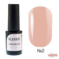 База для гель-лака № 2 Naomi Rubber Comouflage Base Coat, 6 мл