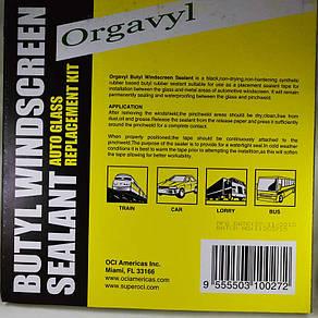 Герметик для автомобильных фар (автогерметик) премиум , фото 2