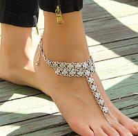 Изумительное украшение на ножку (анклеты, браслет на ногу)