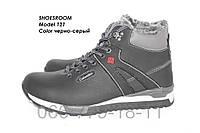 Спортивные зимние ботинки черно-серого цвета М121