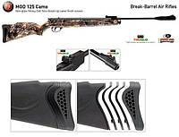 Пневматическая винтовка Hatsan 125 Camo, система SAS, Quattro Trigger, класс Магнум, 3,65 кг
