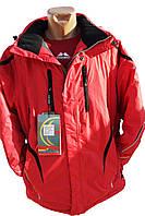 Куртка горнолыжная мужская Snow Headquarter (цвет красный)