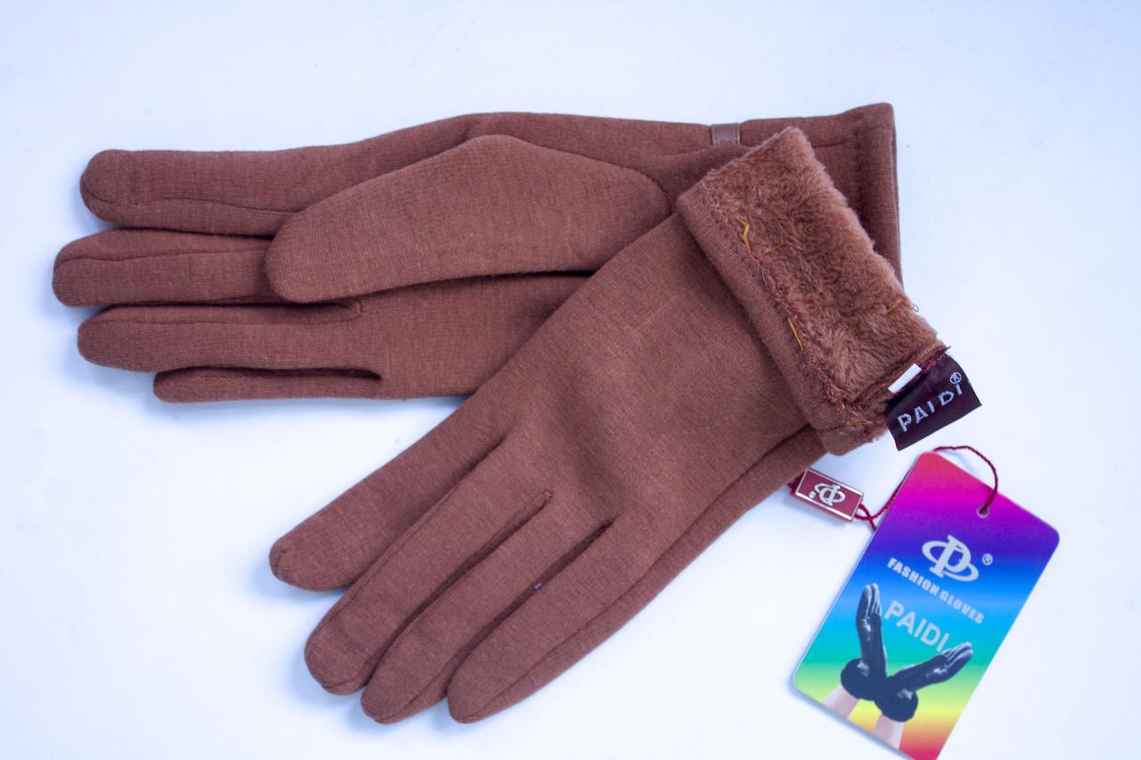 Трикотажные светло-коричневые перчатки Средние