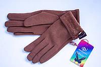 Трикотажные светло-коричневые перчатки Маленькие, фото 1