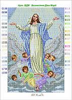 Схема для полной вышивки бисером Вознесіння Діви Марії