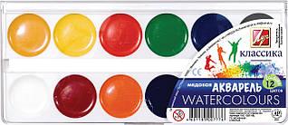 Фарби акварельні Промінь Класика 12 кольорів в пластиковій упаковці 19С1286-08
