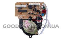 Модуль (плата) ультразвука для увлажнителя воздуха Vitek VT-1765