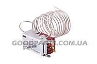 Терморегулятор (термостат) K59-Q1916-000 для холодильника Indesit C00851154