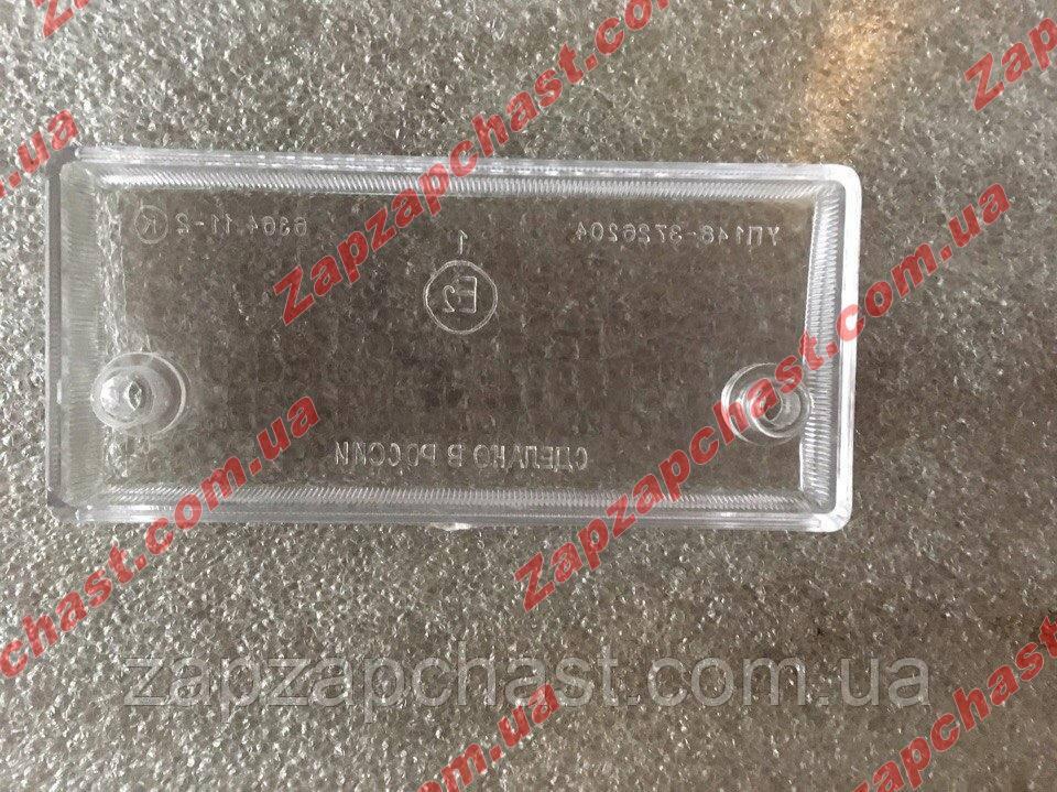 Стекло подфарника Ваз 2101 белое пр-во Самара (цена за 1шт)