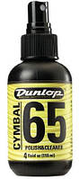 Dunlop 6434 Cymbal 65 Cleaner