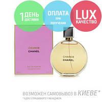 Chanel Chance. Eau De Parfum 100 ml / Женская Парфюмированная вода Шанель Шанс 100 мл