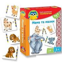 """Умнички """" Мама и малыш"""" - VT 1306-03  """"Vladi Toys"""""""