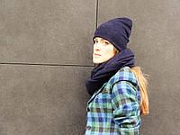 Синяя шерстяная шапка-бини, фото 1