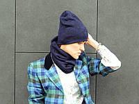 Синий баф из шерсти, фото 1