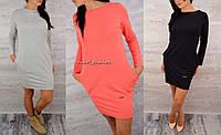 Платье туника женская длинна 90 см с карманами