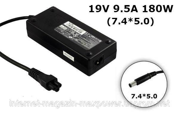Блок питания для ноутбука HP 19.5V 9.5A 180W (7.4*5.0) PA-1181-08, HSTNN-LA03