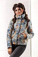 Куртка, 2066 РОР