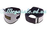 Пояс атлетический усиленный регулируемый Zelart 01043: размер M-XXL