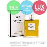 Chanel №5. Eau De Parfum 100 ml / Парфюмированная вода Шанель Номер 5 100 мл