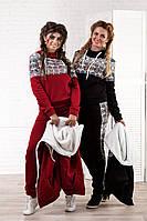 Спортивный костюм, 2058 РОР, фото 1