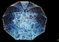 Женский зонт-трость, полуавтомат blue , фото 1