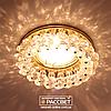 Врезной точечный светильник (софит) Feron CD4141 (прозрачный золото) под светодиодную лампу