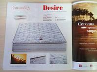 матрас Desire Желание - новинка фабрики Матролюкс