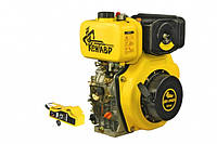 Дизельный двигатель Кентавр ДВС-300ДШЛЭ(6 л.с)
