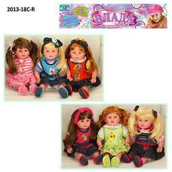 """Говорящая кукла """"Влада"""" купить оптом и в розницу подарки для девочки"""