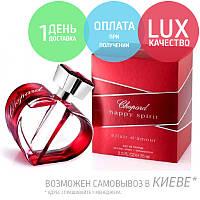 Chopard Happy Spirit Women. Eau De Parfum 100 ml / Парфюмированная вода Чопард Хеппи Спирит 100 мл
