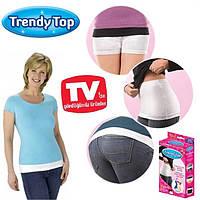 Невидимый корректирующий пояс Trendy top (Тренди Тор) 2 пояса в комплекте..