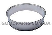 Расширительное кольцо универсальное для аэрогриля (12 литров)