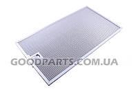 Решетка (фильтр жировой) для вытяжки 258x467mm Cata 2819000