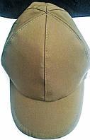 Кепка военная Пустыня (Хаки) застежка металл