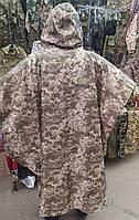"""Дождевик-плащ Камуфляж """"Пиксель"""" НАТО"""