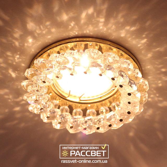 Декоративные светильники (стекло) под лампу типа MR16