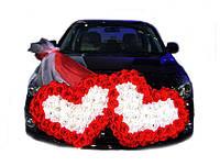Украшение на свадебную машину двойное сердце