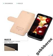 Чехол-книжка Nillkin для Nokia Lumia 620