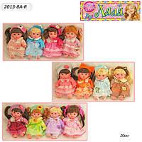 """Подарок для девочки кукла говорящая """"Ляля"""" купить с доставкой по Украине"""