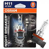 Автолампа OSRAM H11 64211NBU-01B Night Breaker Unlimited 55W 12V PGJ19-2 10X1 Blister