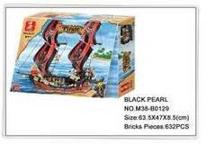 Конструктор SLUBAN Пиратская серия 632 деталей, фото 2