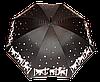 Женский зонт-трость, полуавтомат черный удобный