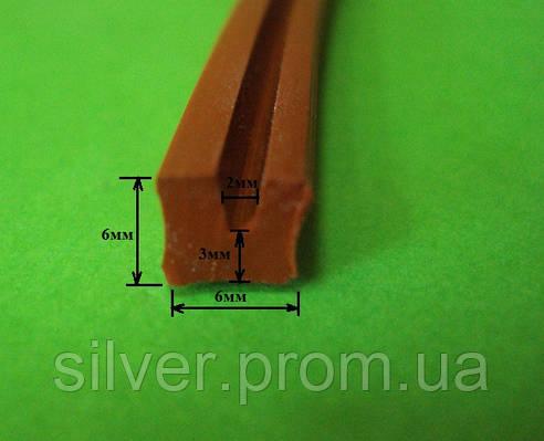 П образный силиконовый профиль 6х6мм